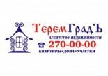 """Агентство Недвижимости """"ТеремГрадЪ"""""""